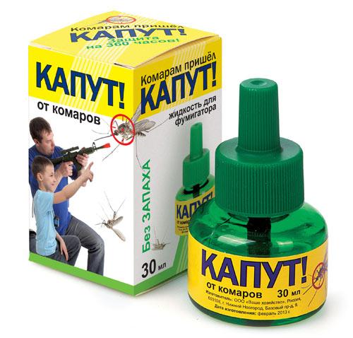 Капут жидкость для фумигаторов в коробочке 30 мл.