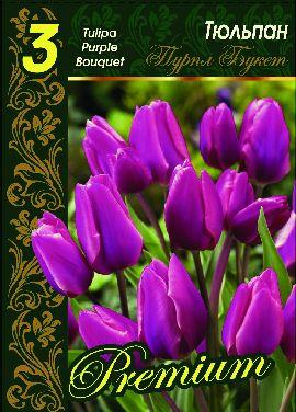 Тюльпан Пурпл Букет 1 уп.(3шт.) Фракция 12+