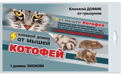 Котофей клеевой домик от мышей (1шт)