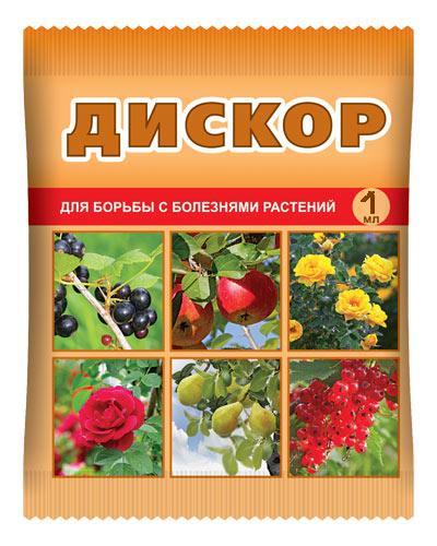 Дискор - средство для борьбы с болезнями растений ампула 1 мл.
