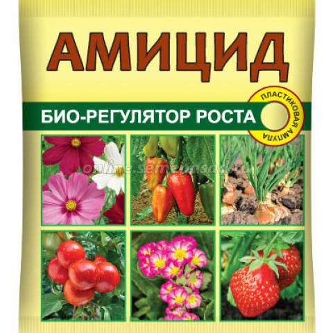 Амицид (пласт.ампула) 10 мл