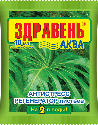 Здравень АКВА Антистресс (амп.10 мл.)