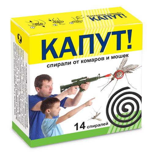 Капут мини-спирали от комаров 14 шт. ЭКОНОМ