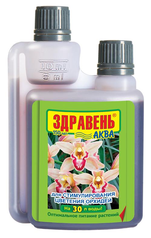 Здравень АКВА Opti DOZA для орхидей для стимулирования цветения 150 мл.