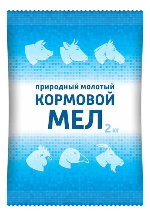 Мел кормовой природный молотый 2 кг