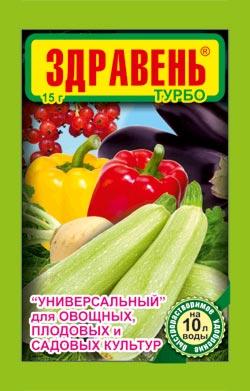 Здравень турбо универсальный для овощных, плодовых и садовых культур 15 гр