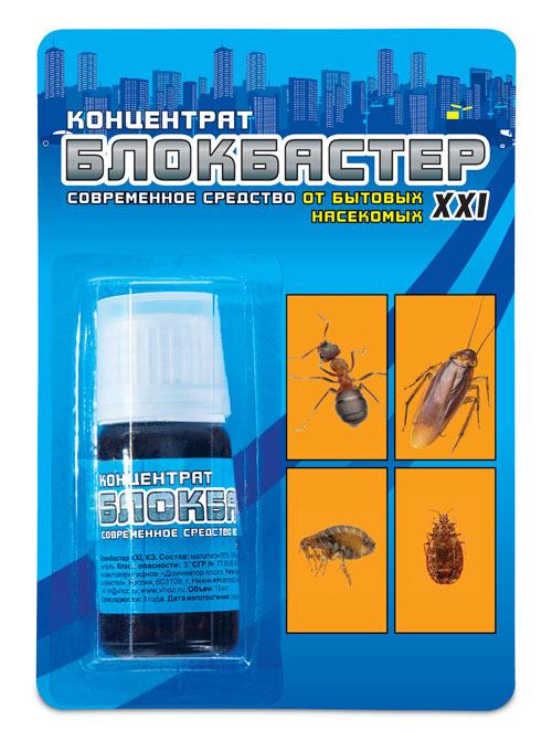 Блокбастер XXI концентрат от бытовых насекомых флакон 10 мл