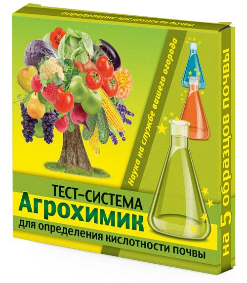 АгроХимик тест-система для определения кислотности почвы  (5 амп*1 мл)