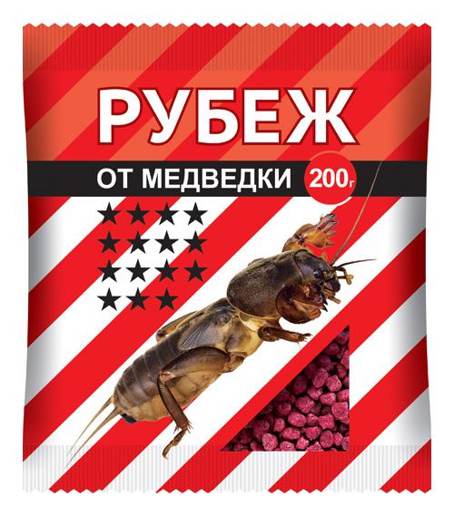 Рубеж от медведки гранулы 200 гр
