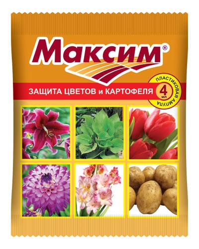 Максим амп. пластик 4 мл
