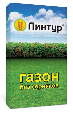 Линтур — гербицид системного действия 5x3,6 г в коробке