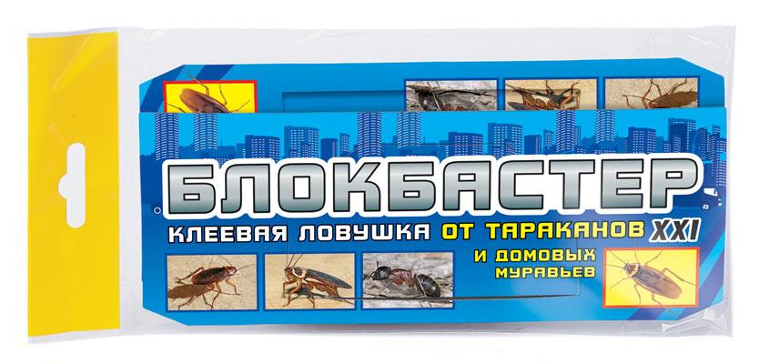Блокбастер домик-ловушка от тараканов и дом. муравьев (1домик)