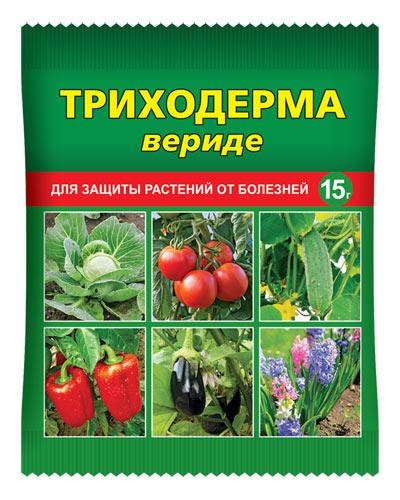Триходерма вериде (пакет ) 15 гр