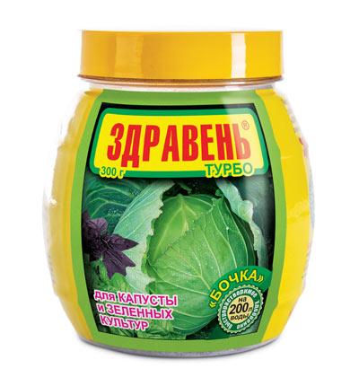 Здравень Турбо для капусты и зеленых культур банка-бочка 300 гр.