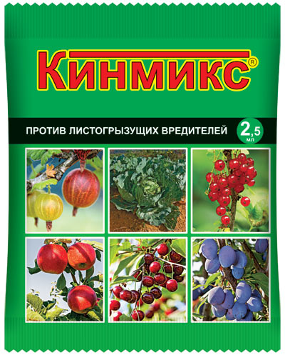 Кинмикс 2,5 мл Амп (пакет)