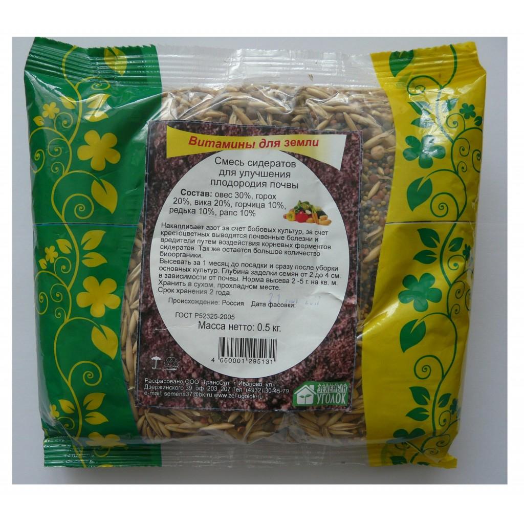 Смесь сидератов для улучшения плодородия почвы 0,5 кг.