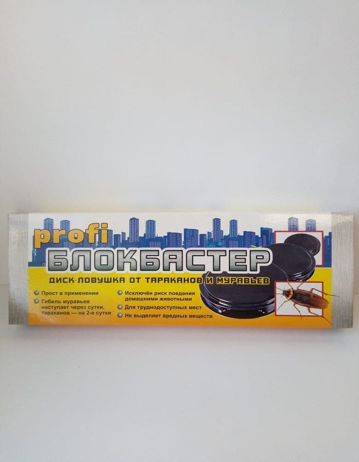 Блокбастер профи диск- ловушка от тараканов и муравьев 3 шт