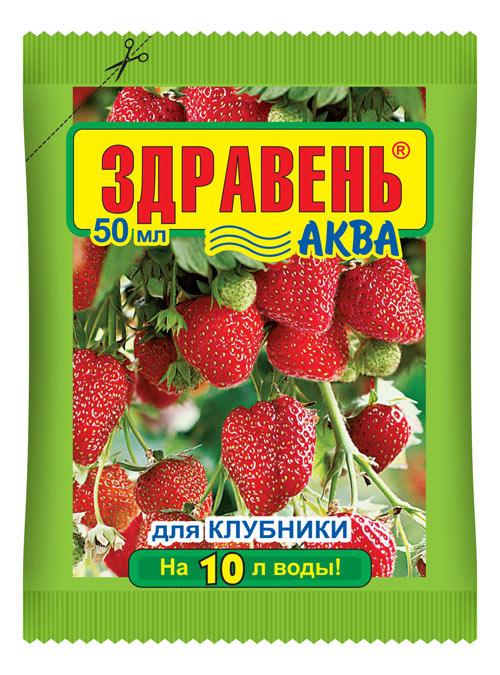 Здравень АКВА  для клубники  (50 мл.)