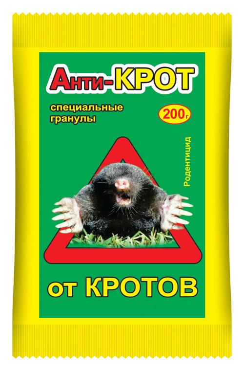 Анти-крот гранулы пакет 200 г.