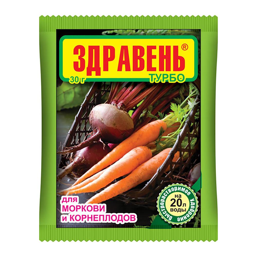 Здравень турбо для моркови и корнеплодов 30 г