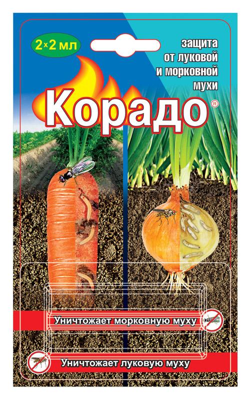 Корадо от морковной и луковой мухи (амп.2мл*2)