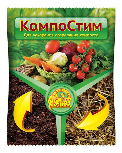 КомпоСтим 100 гр