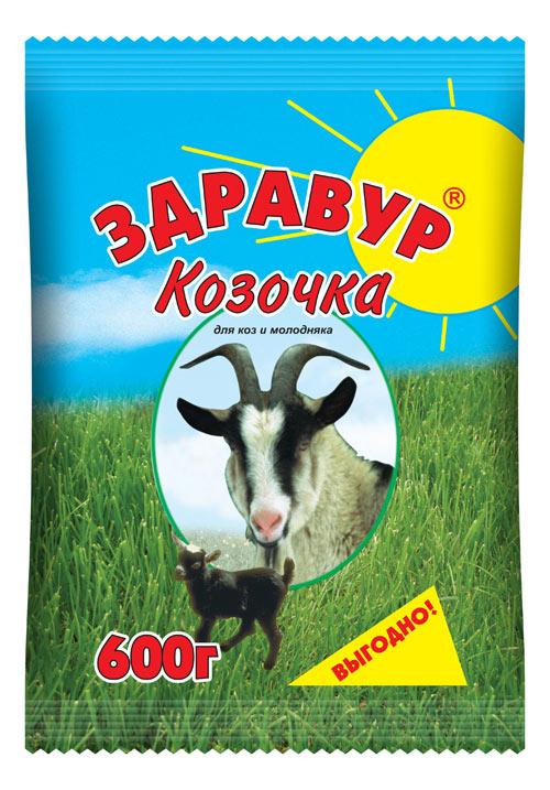Здравур Козочка 600 гр пакет
