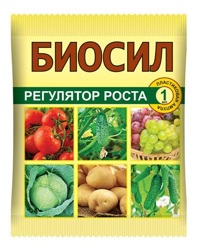 Биосил амп. пластик  1 мл