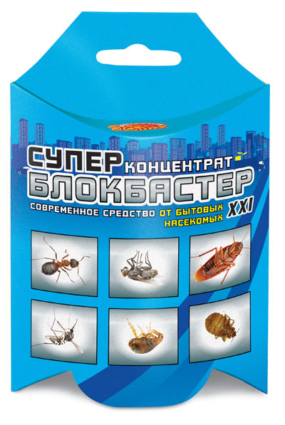 Блокбастер XXI супер концентрат от бытовых насекомых флакон 10 мл