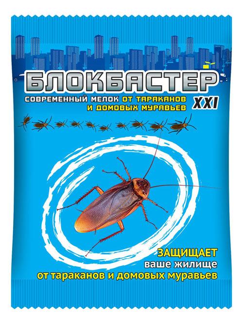 Блокбастер XXI мелок — современный мелок от тараканов и домовых муравьев 10 г
