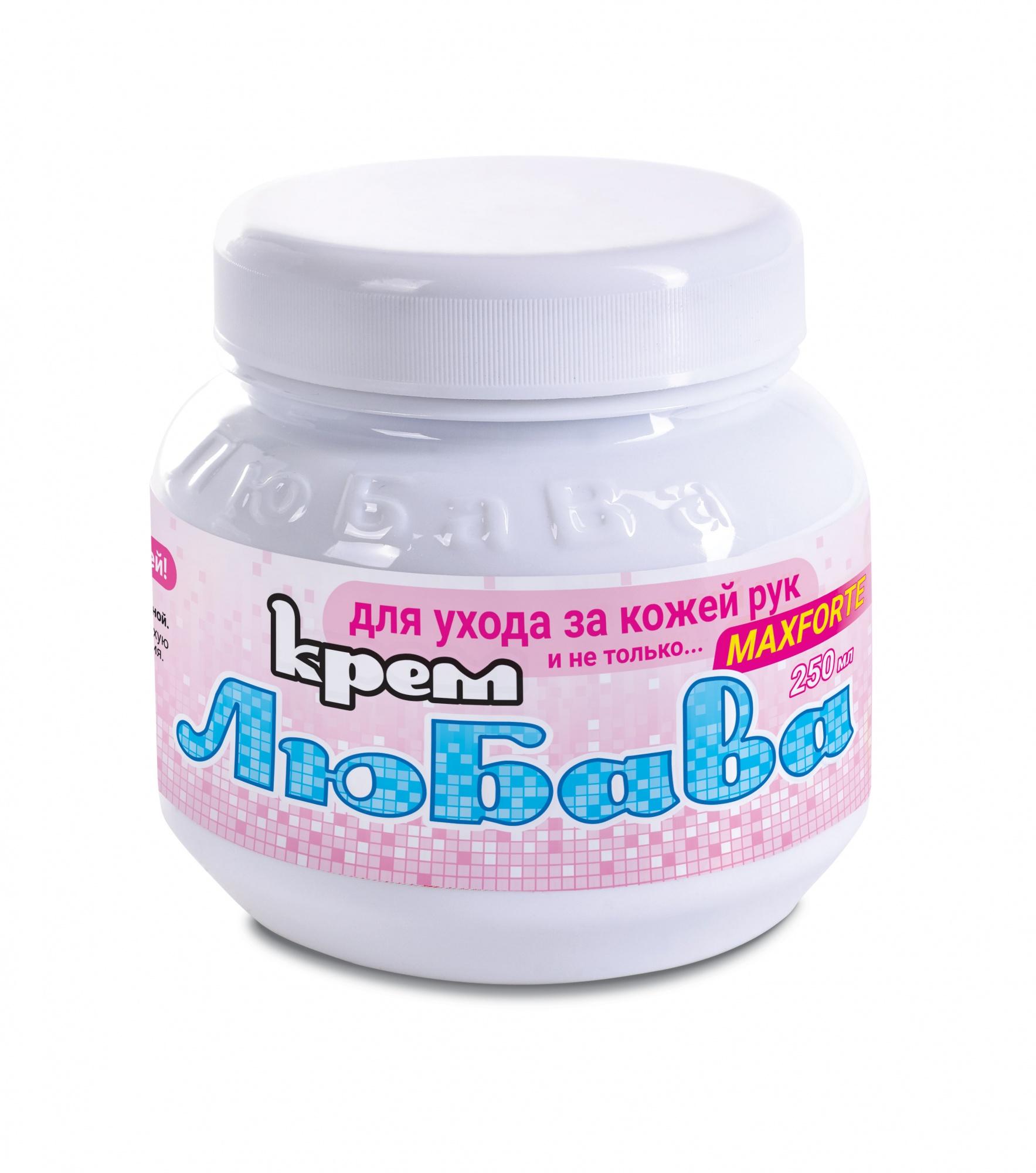 Любава MAXFORTE крем с увеличенным содержанием экстрактов масел с ионами серебра 250 мл