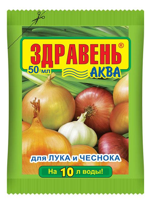 Здравень АКВА  для лука и чеснока  (50 мл.)