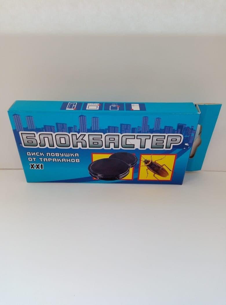 Блокбастер диск-ловушка от тараканов (2шт.)