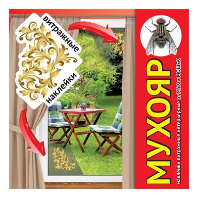 Мухояр — наклейки витражные интерьерные от мух и мошек (комплект №2 «Барокко, кружево»)