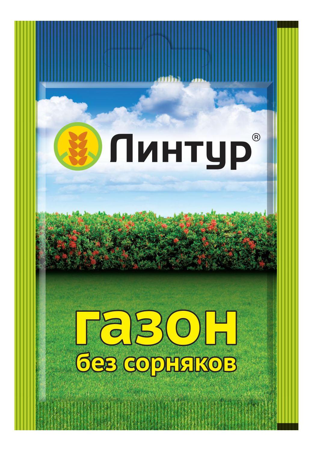 Линтур — гербицид системного действия 1,8 г в пакете