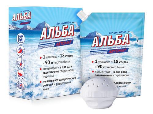 Альба Автомат с шаром-дозатором 0,9 кг.