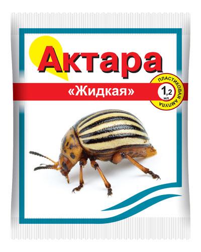 Актара  (пласт.ампула ) 1,2 мл